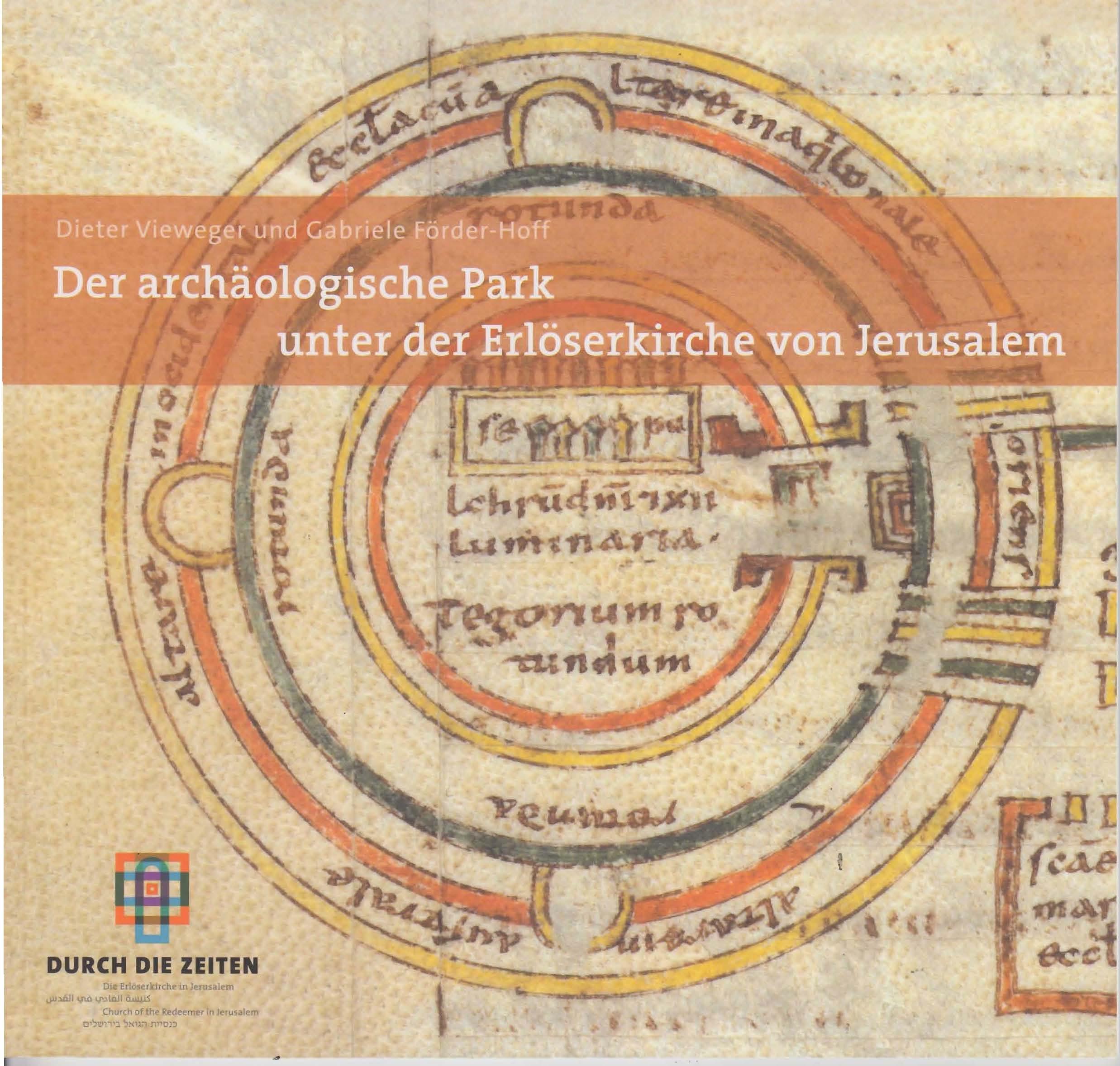 Archäologischer Park Erlöserkirche