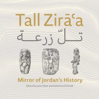 Tall Zirāà Mirror of Jordan's History